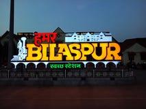 Индийские железнодорожные света фестиваля станции, bilaspur Индии стоковые изображения