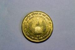 Индийские 5 рупий чеканят золотую деятельность юбилея 1965 стоковые изображения
