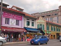 Индия меньший singapore Стоковое Фото