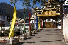 Институт Azom международный буддийский стоковое изображение rf