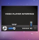 Интерфейс видео-плейер вектора Стоковые Изображения RF