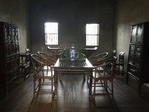 Интерьеры конференц-зала исторические китайские комната или офис стоковое фото
