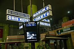 Интерьер и объекты индонезийского междугороднего поезда стоковые изображения rf