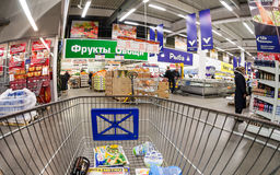 Интерьер МЕТРО гипермаркета Стоковые Изображения RF