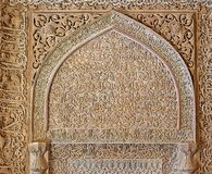 Интерьер мечети Isfahan старый Стоковое Фото