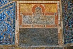 Интерьер мечети Isfahan старый Стоковое Изображение