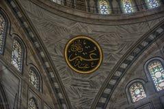 Интерьер мечети Nuruosmaniye, Стамбула, Турция, Стоковое Изображение