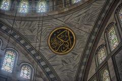 Интерьер мечети Nuruosmaniye, Стамбула, Турция, Стоковые Фото