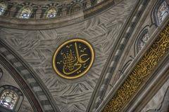 Интерьер мечети Nuruosmaniye, Стамбула, Турция, Стоковая Фотография RF