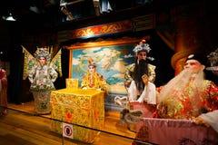 Интерьер музея наследия Гонконга Стоковая Фотография