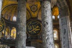 Интерьер Hagia Sophia, Стамбул Стоковые Фото
