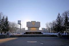 Интеллектуальный центр-- Основная библиотека в государственном университете Lomonosov Москвы (написано в русском), Россия Стоковые Фото
