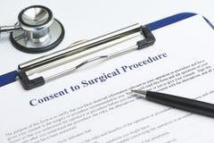 Информированное согласие хирургии стоковое изображение
