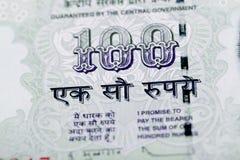 Индеец 100 примечаний рупии Стоковое Изображение RF