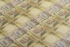 Индийская валюта стоковая фотография