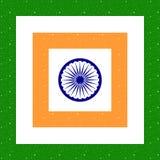 Индийская предпосылка концепции Дня независимости с колесом Ashoka Стоковое Изображение