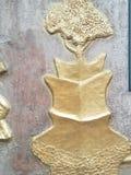 Индийское искусство стены Стоковое фото RF