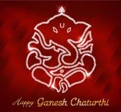 Индийское ganesha бога, счастливая карточка chaturthi ganesh стоковая фотография rf