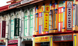 Индия меньший singapore Стоковые Фотографии RF