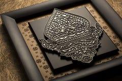 Индонезийская металлическая пластинка отличая марионеткой beringin pohon Стоковая Фотография RF