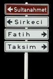 индюк istanbul заречь touristic Стоковое Изображение RF