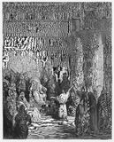 Иосиф интерпретирует мечта фараона