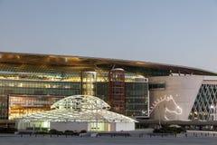 Ипподром Meydan в Дубай Стоковые Изображения RF
