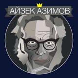 Исаак Asimov Стоковые Изображения