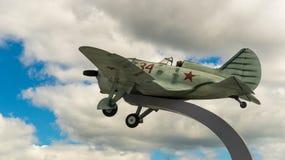 Искоренить времена Второй Мировой Войны стоковая фотография rf