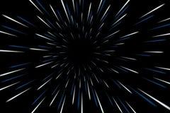 Искривление играет главные роли галактика Бесплатная Иллюстрация