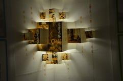 Искусство бумаги и света стоковое фото