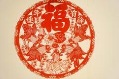 Искусство бумаг-отрезка Китая, тема фестиваля фестиваля весны Стоковое фото RF