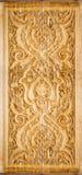 искусство высекая древесину Стоковое Изображение RF