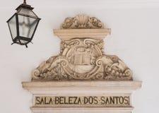 Искусство в университете Коимбры в Португалии Стоковая Фотография