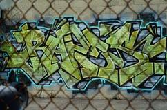 Искусство граффити через загородку Стоковые Фото