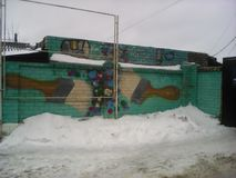 Искусство граффити Стоковое Изображение