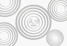 Искусство Дзэн успеха с японским языком стоковое фото