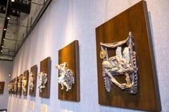 Искусство земли внутри академии клана Chen Стоковые Фото