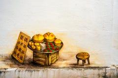 Искусство или граффити улицы Tiong Bahru на стене Стоковое Изображение