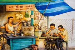 Искусство или граффити улицы Tiong Bahru на стене Стоковые Изображения RF