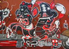 Искусство настенной росписи на восточном Williams в Бруклине Стоковые Изображения