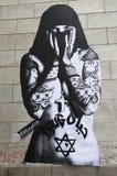 Искусство настенной росписи на районе DUMBO в Бруклине Стоковые Фотографии RF