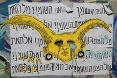 Искусство настенной росписи на районе Florentin в южной части Тель-Авив Стоковое Изображение