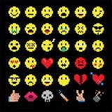 Искусство пиксела вектора комплекта смайлика smiley для того чтобы представить различные эмоции Стоковое Изображение
