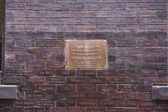 Искусство стены клуба Cavern Стоковая Фотография