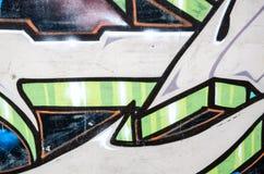 Искусство улицы - граффити Стоковые Фотографии RF