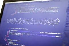 Искусство ASCII фразы развития сети внутри реального кода HTML Стоковое Изображение RF