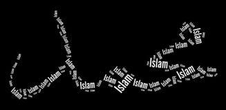 Исламская каллиграфия - Мухаммед Стоковое Изображение