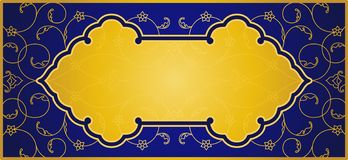 Исламская картина иллюстрации вектора искусства иллюстрация штока