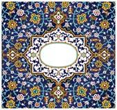 исламская картина Стоковые Изображения